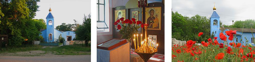 храм Рождества Пресвятой Богородицы, с.Ленинское (Петровское), Крым
